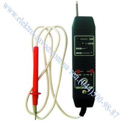 ИНЭКС-СЗ индикатор  напряжения до 400В светозвуковой