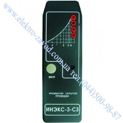 ИНЭКС-3 СЗ индикатор поиска скрытой проводки
