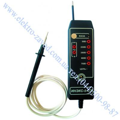 ИНЭКС-5-СЗ индикатор напряжения