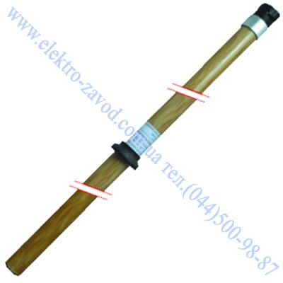 ШЗП-500 штанга для наложения заземления