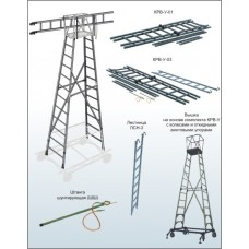 Комплекты ремонтно-восстановительные универсальные КРВ-У