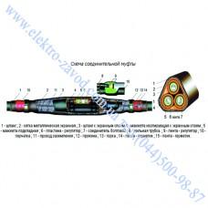 Стп-10-150/240-Л муфта соединительная