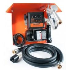 Gamma AC 100 - Мобильная топливораздаточная колонка для топлива с расходометром , 220В, 100 л/мин