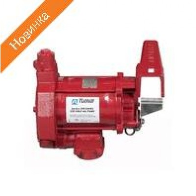 Насос для заправки бензина FR705VE, 220В, 75 л/мин, Tuthill Fill-Rite (США)