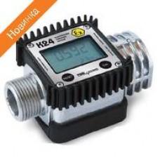 K24 (PIUSI) - электронный счетчик учета дт, бензина. 7-120 л/мин