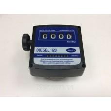 DIESEL-120  Счетчик учета дизельного топлива, 20-120 л/мин