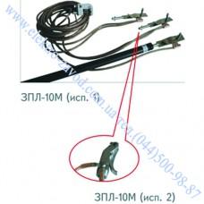 ЗПЛ-10М 35мм² заземление переносное для ВЛ